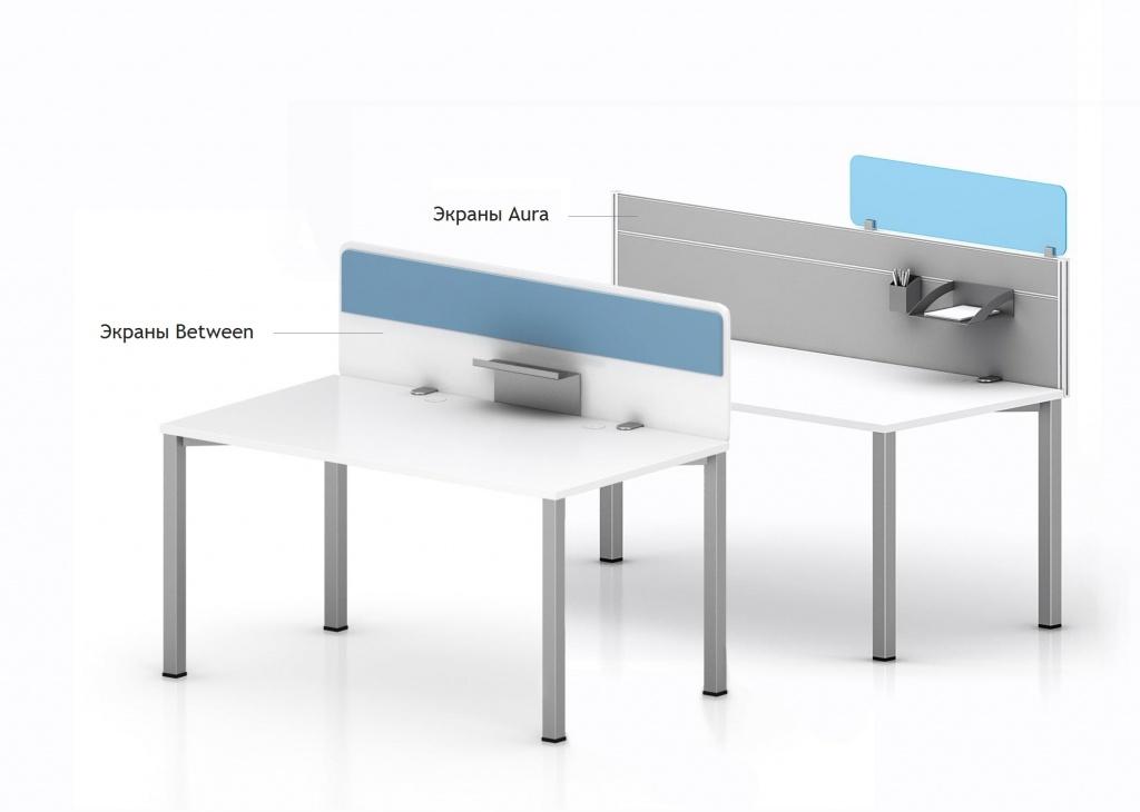 Система рабочих столов INTERPLAY